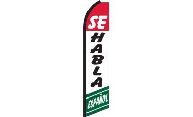 Se Habla Espanol Swooper Feather Flag