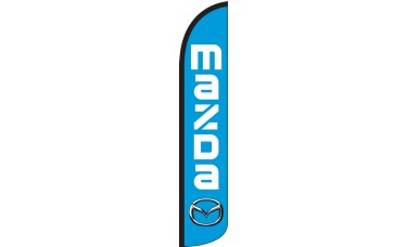 Mazda Wind-Free Feather Flag