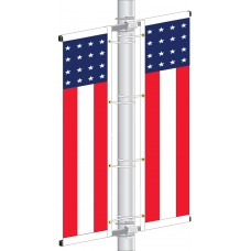 Americana Avenue Pull Down Banner (Banner Only)