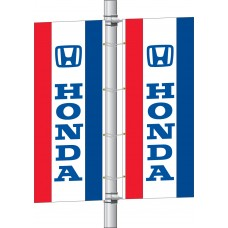 Interceptor Flag with Auto Logo Double Faced 3ft. x 8ft.